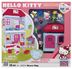 hello kitty flower shop -flower -outdoor